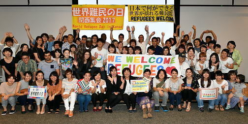 みんなで REFUGEES WELCOME!